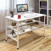 電腦桌台式家用學生書桌簡易辦公桌子簡約現代經濟型寫字台省空間 卡布奇诺igo