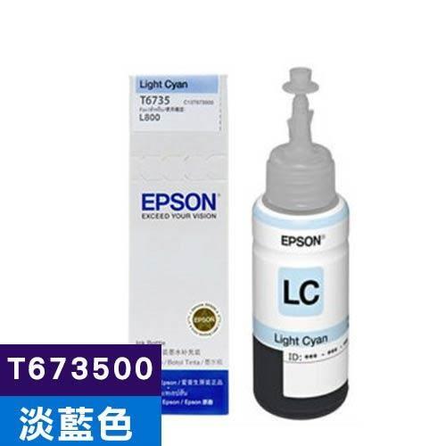 EPSON 原廠墨水匣 T673500(淡藍)(/L805/L1800)