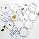 【99免運】簡約北歐餐具創意陶瓷牛排盤子早餐盤家用菜盤