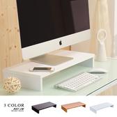 《百嘉美》防潑水桌上型置物架免 螢幕架電腦桌穿衣鏡鞋櫃茶几桌辦公椅收納櫃MIT