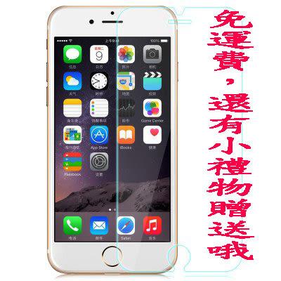 【cheny shop】iphone5  iphone5s 韓版超強防暴鋼化玻璃保護膜 手機保護膜 螢幕保護膜