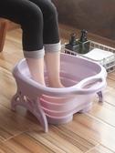 折疊足浴盆桶按摩家用大號加厚加高塑料成人泡腳神器洗腳盆泡腳盆☌zakka