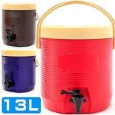 不鏽鋼13L茶水桶13公升冰桶.保溫桶保溫茶桶.不銹鋼保冰桶保冷桶.手提冷熱飲料桶果汁桶.冰筒開店