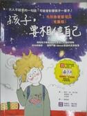 【書寶二手書T3/兒童文學_ONA】孩子,要相信自己:先別急著當傻瓜_喬辛.迪.波沙達