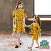 韓版公主裙母女裝親子裝夏裝短袖連身裙潮女童裝【聚可爱】