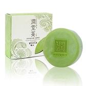【茶寶 潤覺茶】茶籽綠豆薏仁潔顏皂(100g/塊)
