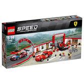 樂高積木 LEGO《 LT75889 》SPEED CHAMPIONS 系列 - Ferrari Ultimate Garage╭★ JOYBUS玩具百貨