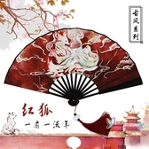扇子 古風扇子女紅狐流蘇絹扇漢服定製中國風紙扇夜神網紅九尾狐折扇 8色