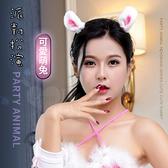 角色扮演服 Cosplay Party animal 派對動物‧髮箍系列-可愛萌兔耳朵 531467