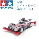 TAMIYA 田宮 1/32 模型車 迷你四驅車 Iron Beak VZ底盤 18098