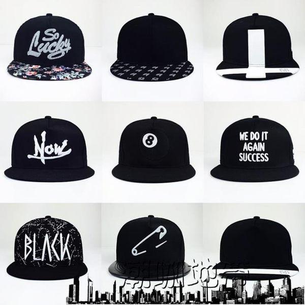 棒球帽子韓版百搭歐潮男春夏天嘻哈帽個性平沿帽黑色遮陽鴨舌帽