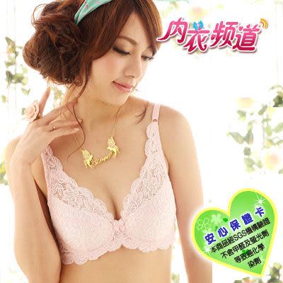 內衣頻道♥7322-C罩杯 台灣製 絲棉薄杯胸罩 輕柔舒適 熱銷款 水滴型內衣 /粉色 膚色 黑色 芋紫色