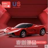 babycare法拉利458模型1:43 合金小汽車仿真兒童聲光回力玩具跑車 「麥創優品」