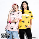 STAYREAL x Sesame Street 芝麻街 首度聯乘 街頭時尚再度成為熱搜!