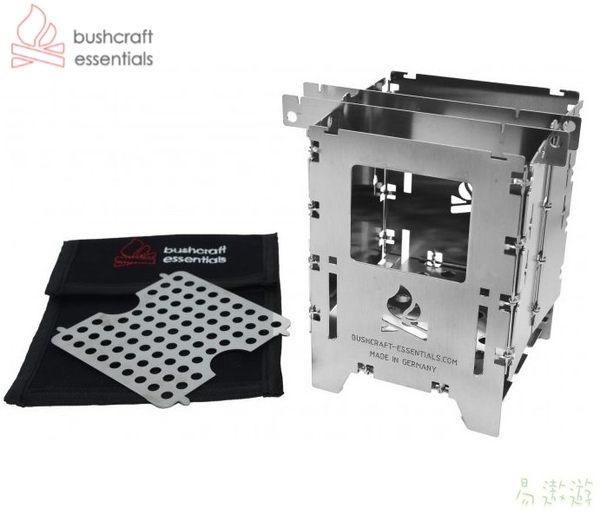 Bushcraft 德國 BB不鏽鋼口袋柴爐LF 套裝+附袋 BCE-042 德國製 登山爐 攻頂爐 高山爐 火箭爐[易遨遊]