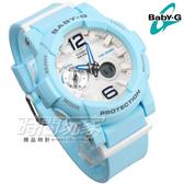 Baby-G BGA-180BE-2B 柔嫩 海洋風格 雙顯示運動女錶 防水電子錶 藍色 BGA-180BE-2BDR CASIO卡西歐