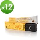 【澳洲Nature's Care】皇家蜂膠牙膏含氟化物(120g/條,12入組)(澳洲蜂膠牙膏)