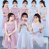 伴娘服短款2018新款時尚韓版聚會中袖連衣裙姐妹團顯瘦畢業晚禮服