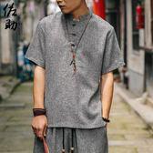 亞麻短袖T恤男盤扣立領中式棉麻半袖中國風男裝上衣服寬鬆打底衫