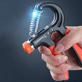 握力器男式鍛煉手力手勁的器材訓練手指力器兒童學生握力器女 【端午節特惠】