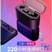 藍牙耳機迷你超小型掛耳式運動耳塞蘋果安卓通用