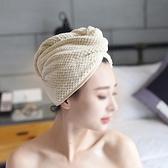 浴帽 包頭巾 擦髮巾 擦頭巾 強力吸水 加厚 毛巾 速乾 珊瑚絨 吸水 乾髮帽【L023-2】慢思行