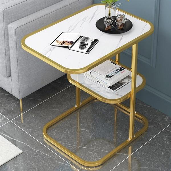 小茶機 小茶幾現代簡約客廳沙發邊櫃桌子網紅創意家用輕奢角幾可移動邊幾