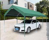 戶外車棚停車棚家用汽車遮陽雨棚車庫防曬簡易移動帳篷