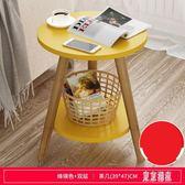 迷你小圓桌 創意大理石紋簡約現代邊幾沙發邊柜角幾床頭桌子 zh4662『東京潮流』