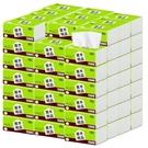 全館83折30包抽紙整箱家庭裝抽取式面巾...