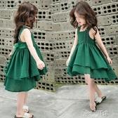 女童2020年夏裝新款兒童超洋氣裙子小女孩夏季公主裙吊帶洋裝潮 小城驛站
