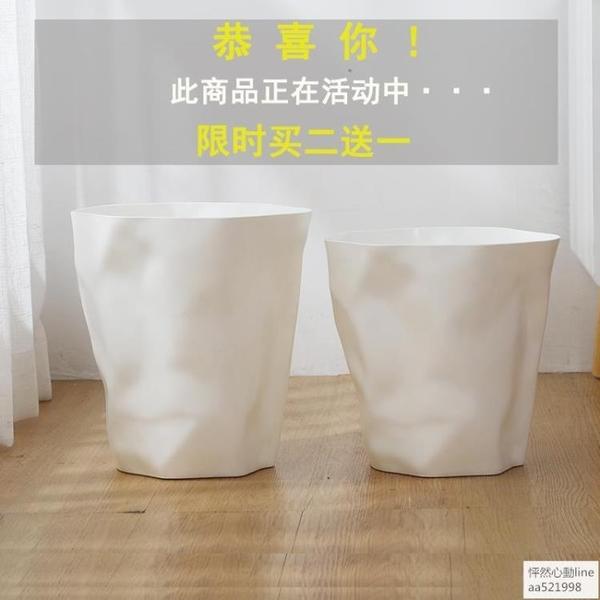 北歐簡約垃圾桶衛生間家用創意客廳臥室個性褶皺紙簍廚房垃圾桶 怦然心動