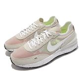 Nike 休閒鞋 Waffle One Crater 灰 白 半透明 再生材質 女鞋 【ACS】 DJ9640-200