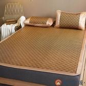 涼席 冰絲涼墊三件套床藤席可折疊空調單人席子【淘夢屋】