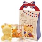 英國貝爾-小熊香皂單入(手提英倫風格外盒)-情人節活動抽獎/探房禮/生日禮物/伴娘禮/聖誕禮物