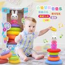 *粉粉寶貝玩具*Q萌兔音樂早教套圈圈疊疊樂~彩虹疊疊兔套圈遊戲組~多彩燈光+故事+音樂+觸碰互動