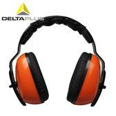 代爾塔隔音耳罩睡眠睡覺用防護耳罩學習工廠射擊專業降噪隔音耳機   電購3C