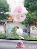 創意可愛獨角獸網紅汽車掛件女神款車載吊飾車內掛飾車上車子吊墜 雅楓居