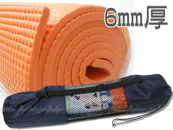 【DO160】6mm 加厚瑜珈墊 運動墊 防滑墊 附瑜珈背袋 收納袋172 x 60 x 0.6★EZGO商城★