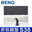 BENQ Joybook S35 全新品 繁體中文 筆電 鍵盤 V022402CS2 PK1309V1A01