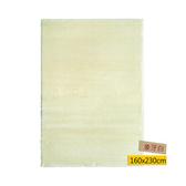 舒適家地毯160x230cm象牙白