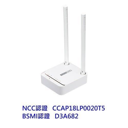 TOTOLINK 無線寬頻分享器 【N200RE】 迷你 相容 802.11n 傳輸速度可達300Mbps 新風尚潮流