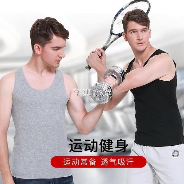 男士背心莫代爾無痕背心內穿薄款夏季冰絲感運動寬鬆打底衫男 快速出貨