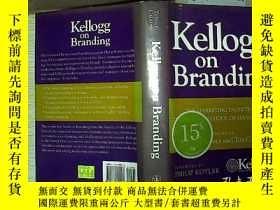 二手書博民逛書店Kellogg罕見on Branding 16開本Y180897