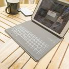 蘋果2018ipad鍵盤保護套藍芽9.7寸6超薄皮套殼平板電腦全包邊  魔法鞋櫃  igo