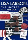 LISA LARSON可愛單品:Mikey貓&刺蝟甜點製作模具