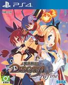 PS4 魔界戰記 DISGAEA Refine(中文版)