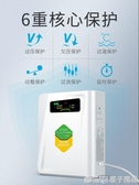 變壓器220V轉110V變100伏大功率2000W美國日本電器電源電壓轉換器  (橙子精品)