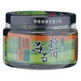 橘平屋海苔醬-昆布145g【愛買】