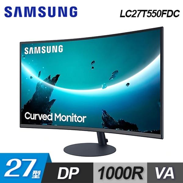 【Samsung 三星】LC27T550FDC 27型 CT55 1000R 曲面電競螢幕